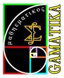 gamatika