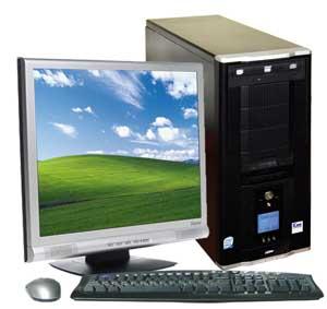 icom_-_komputer_-_1